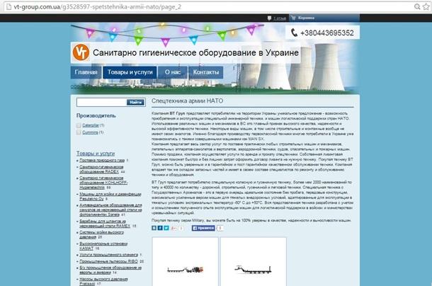 http://kor.ill.in.ua/m/610x0/1608441.jpg