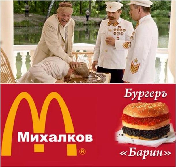 Экономика РФ разваливается, российский бизнес не верит, что падение достигло дна, - Bloomberg - Цензор.НЕТ 1812