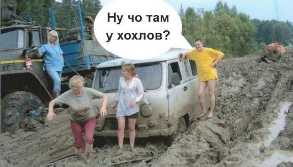 http://kor.ill.in.ua/m/610x0/1611744.jpg