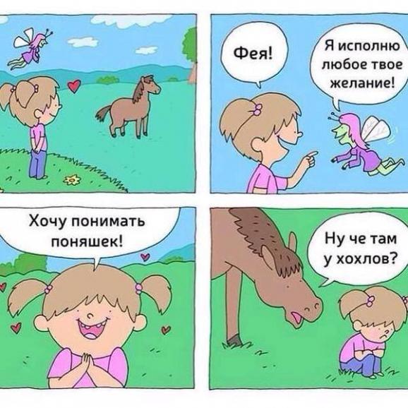 http://kor.ill.in.ua/m/610x0/1611747.jpg