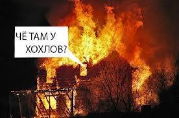 http://kor.ill.in.ua/m/610x0/1611757.jpg