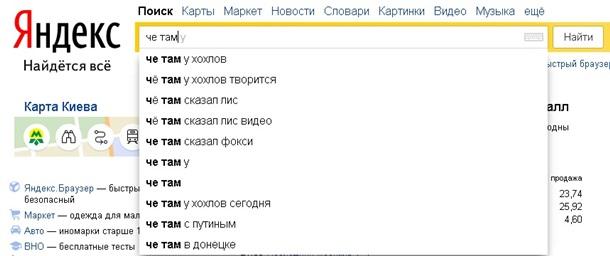 http://kor.ill.in.ua/m/610x0/1611774.jpg?v=635651437305447646