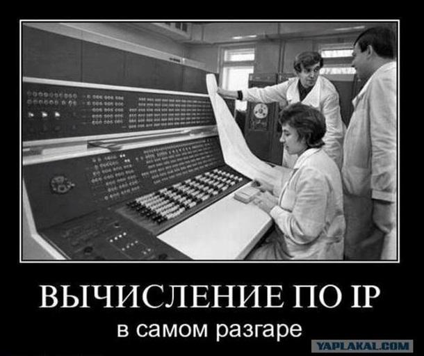 Головоломка на русском полный