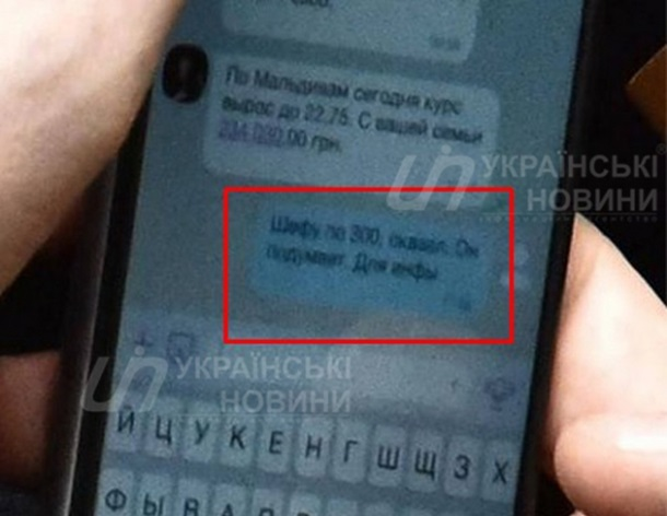 http://kor.ill.in.ua/m/610x0/1613744.jpg?v=635653986125989687