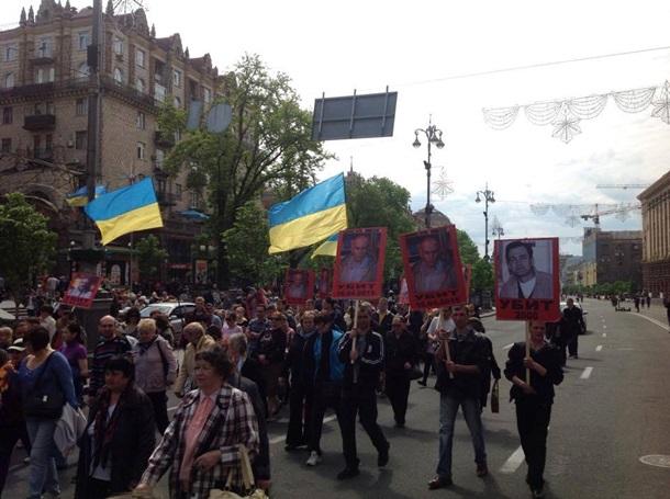 2 мая - День памяти о погибших в Одессе