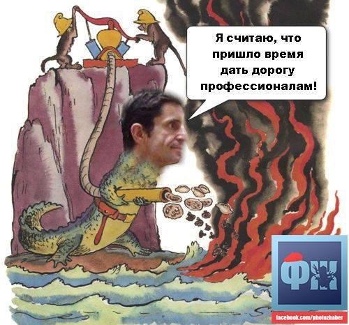 ФОТОЖАБЫ: Соцсети уже провожают Шкиряка в отставку