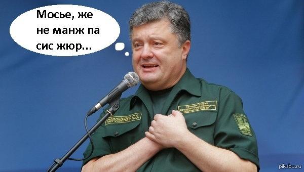 http://kor.ill.in.ua/m/610x0/1624290.jpg