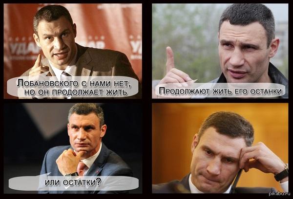 Киевский форум без правил Форум Киев  без цензуры!