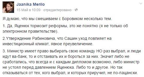"""Яценюк заявил, что готов проиндексировать зарплаты и пенсии украинцев: """"Я первый, кто в этом заинтересован"""" - Цензор.НЕТ 6934"""