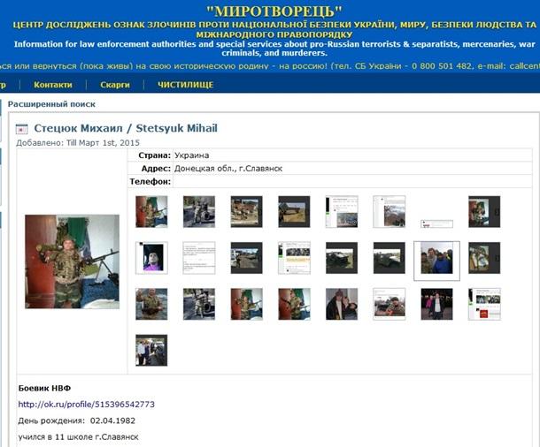 ФОТО: Пятов сфотографировался с сепаратистами ДНР