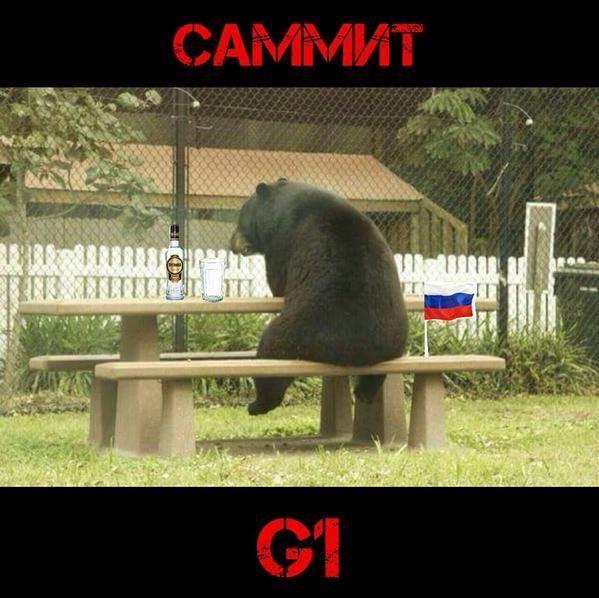 """Путин: У нас нет никаких отношений с """"большой семеркой"""". Это так - клуб по интересам - Цензор.НЕТ 9444"""