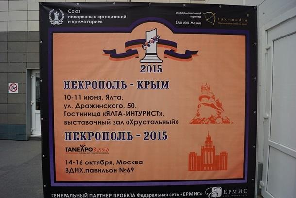 http://kor.ill.in.ua/m/610x0/1638260.jpg