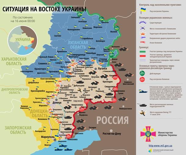Карта АТО за 16 июня: Бои под Горловкой и обстрел Луганщины