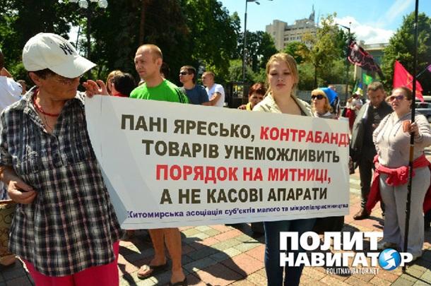Закон украины кассовые аппараты