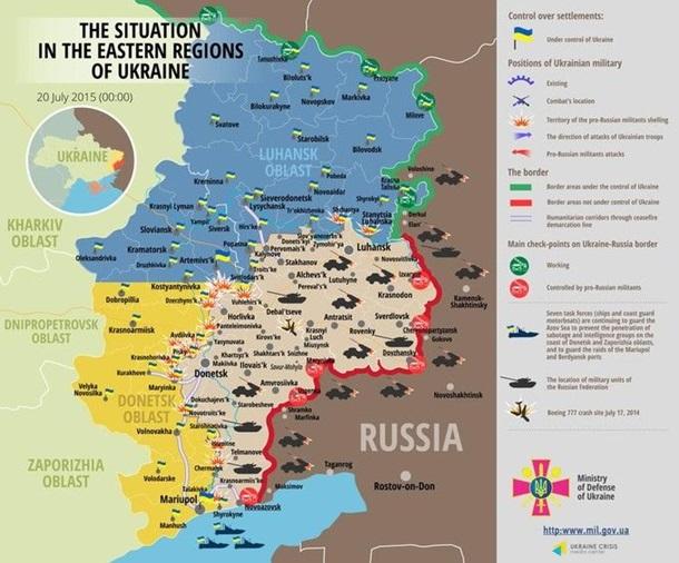 Карта АТО за 20 июля: под обстрелом Горловка и Донецк