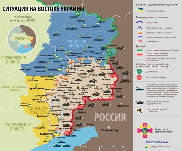Карта АТО за 4 августа: На Донецком направлении горячо