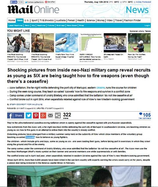 """Daily Mail назвала """"неонацистським"""" дитячий табір """"Азова"""" - фото 2"""