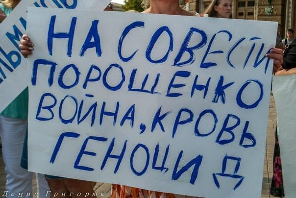 В Донецке устроили митинг - «День зависимости Украины» (фото+видео), фото-8
