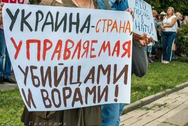 В Донецке устроили митинг - «День зависимости Украины» (фото+видео), фото-6