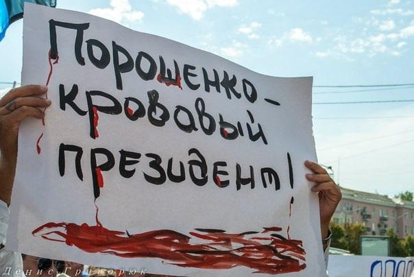 В Донецке устроили митинг - «День зависимости Украины» (фото+видео), фото-5