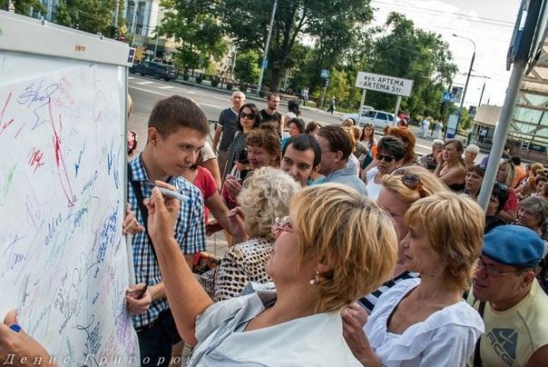 В Донецке устроили митинг - «День зависимости Украины» (фото+видео), фото-4