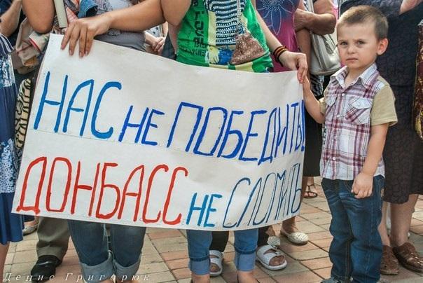 В Донецке устроили митинг - «День зависимости Украины» (фото+видео), фото-3