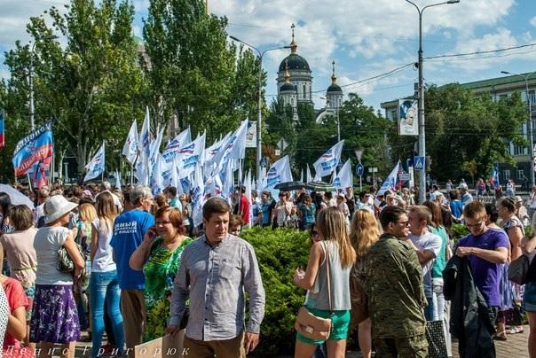 В Донецке устроили митинг - «День зависимости Украины» (фото+видео), фото-1