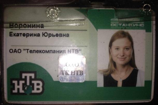 МВД отчитается перед ООН о расследовании событий Евромайдана, АТО и одесской трагедии 2 мая - Цензор.НЕТ 704