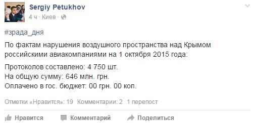http://kor.ill.in.ua/m/610x0/1691398.jpg?v=635793272620467499