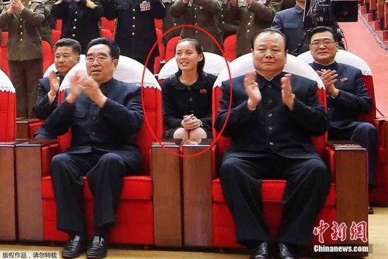 Ким Чен Ын больше не доверяет сестре свою безопасность