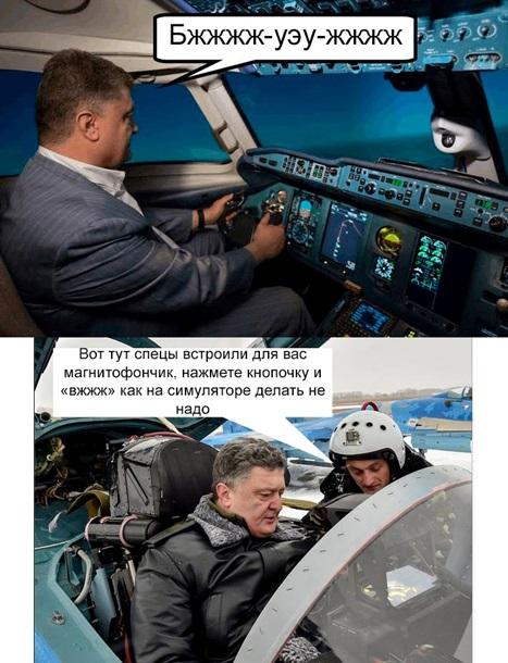 http://kor.ill.in.ua/m/610x0/1697872.jpg
