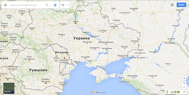 Crimea's integration into Russian Federation: - Page 8 1698231