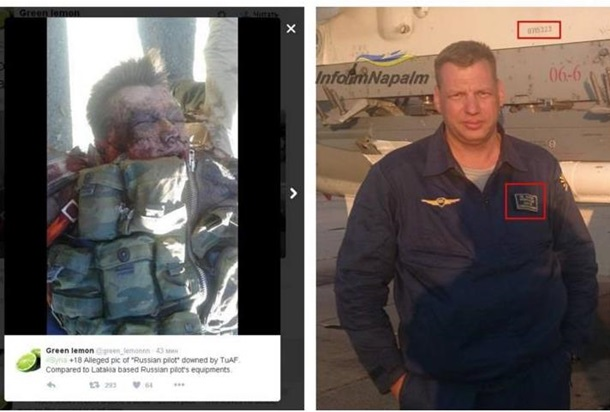 майор Румянцев Сергей Александрович