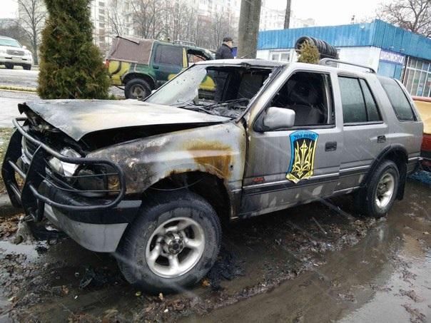 УХаркові спалили три автомобілі «Айдара»
