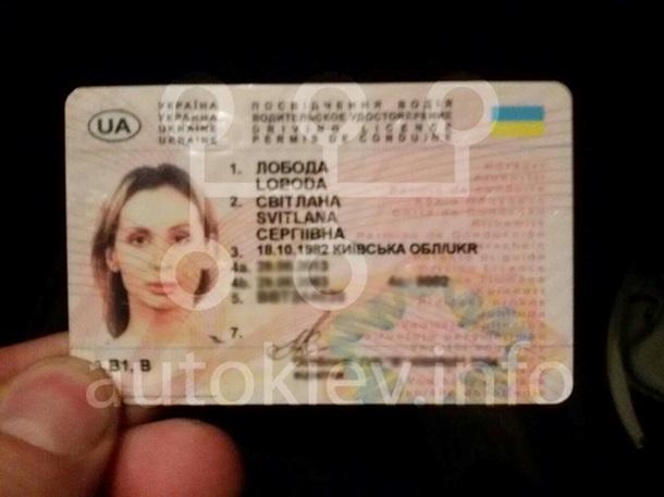 facebook.com/autokiev.info