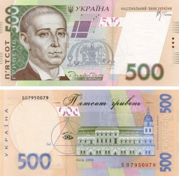 http://kor.ill.in.ua/m/610x0/1732936.jpg?v=635866413787409209