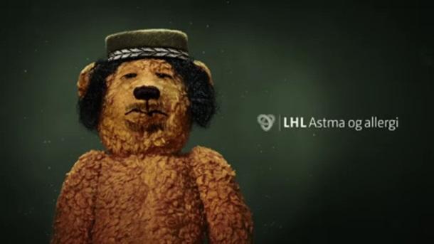 Резонансная социальная реклама с медвежонком Гитлером