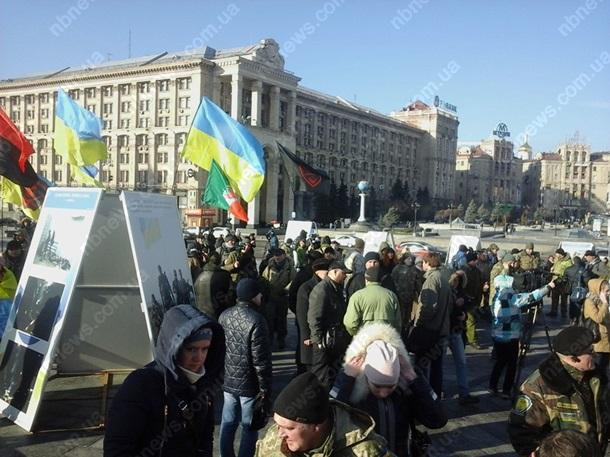 Фото/ Видео: Бойцы АТО митингуют в центре Киева