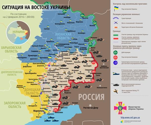 Карта АТО: Бои под Мариуполем и обстрелы по фронту