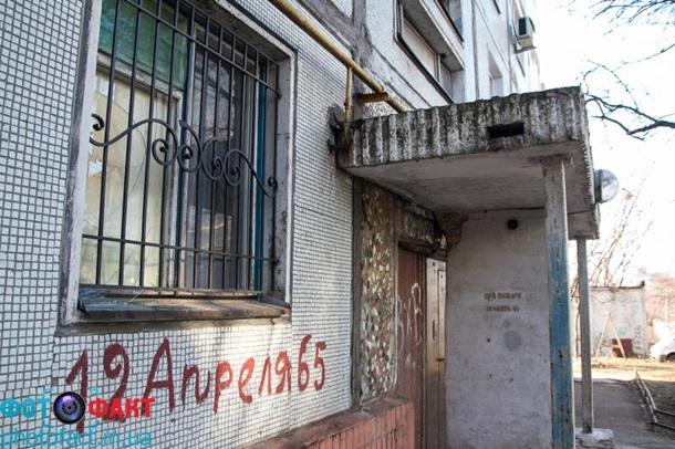 Два взрыва произошло в Запорожье