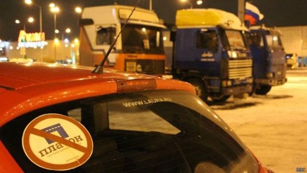 ВВС: Дальнобойщики из 43 регионов РФ начали новую акцию