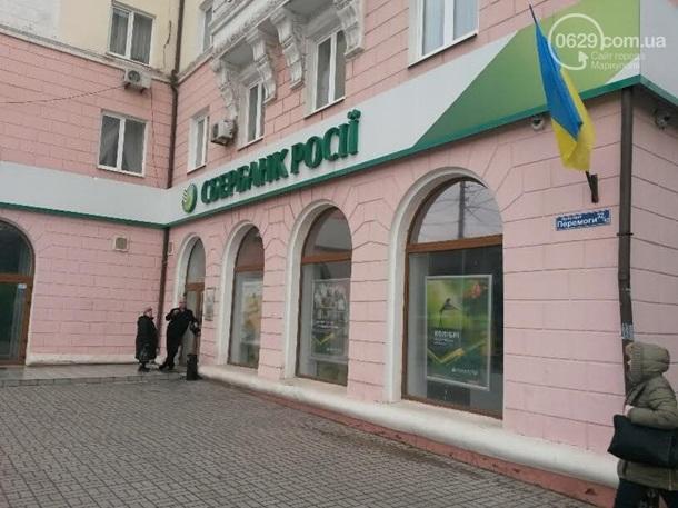 Неизвестные напали на Сбербанк России в Мариуполе