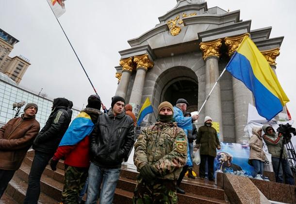 Копы в Виннице, воины Одина и недомайдан: фото дня