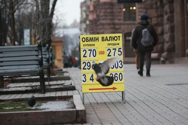 Блокада Интера и обвал дома в Киеве: фото дня