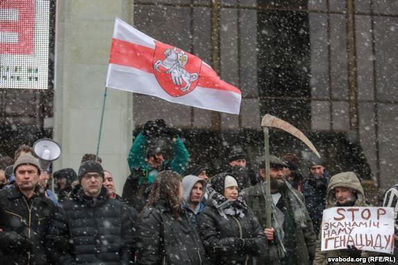 В центре Минска протестовали предприниматели