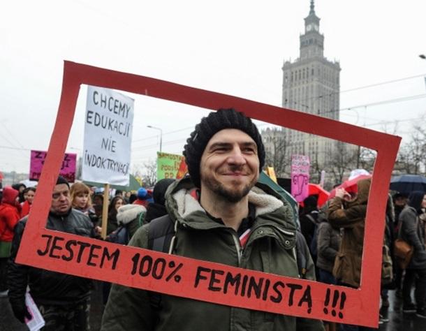 В Варшаве митинговали за легализацию абортов
