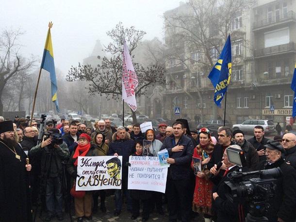 Выходка Парасюка и жест Савченко судьям: фото дня