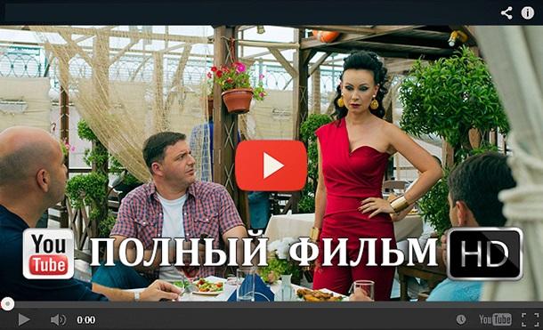 Рецензия на фильм «День выборов 2» Кино на Фильм ру
