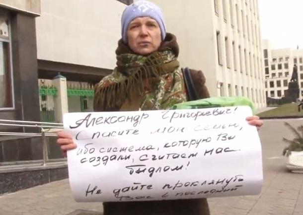 В Минске протестовали против указа Лукашенко