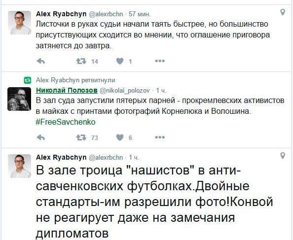 Украинскую делегацию пустили к Савченко лишь после скандала